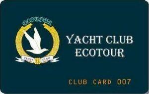 Яхт-клуба «ЭКОТУР»