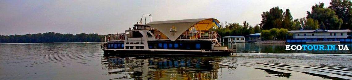 Яхт-клуб Экотур. Аренда яхт, прокат катеров, прогулки на теплоходах в Днепре (Днепропетровске), мастер-классы по обучению яхтингу, организация регат